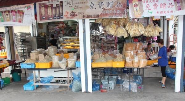 海产干粮店,海味应有尽有。