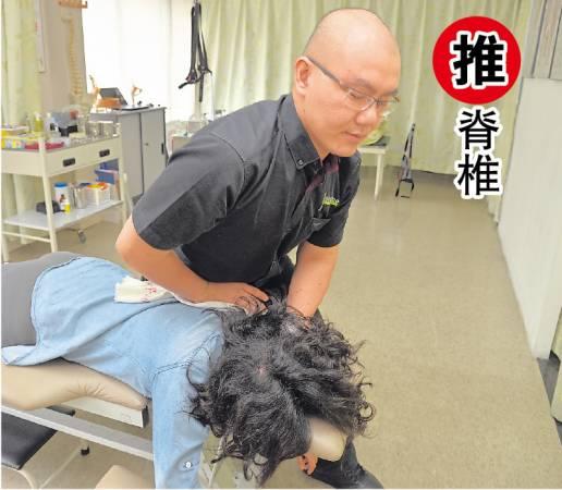 赵展辉医师,虽然年仅30逾岁,但却有10多年的整骨经验,他结合中西医疗手法,治愈了无数骨伤的病患。