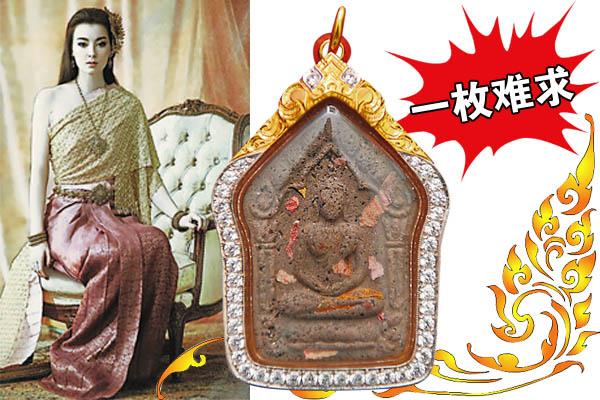 坤平圣女佛牌因能为善信带来好运,故瞬间成为最受欢迎的佛牌之一,如今已被炒到4至5万令吉一个。