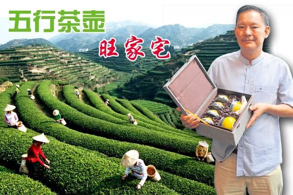 苗大大师透露,使用五行茶壶泡茶会产生五行运转之效,可发财、可兴家、可旺运,边喝茶也催运!