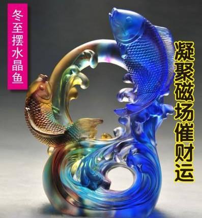 冬至,除了一家团团圆圆吃汤圆之外,如果在家里摆一条水晶鱼,不但年年有余,还可以招财又进宝。