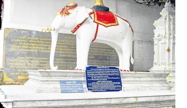这就是引领了锡兰高僧带着释迦牟尼佛舍利到泰国的白象。