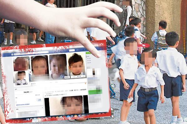 校园频传掳童案,主要原因之一竟然是父母在网络上秀孩子生活照所致。