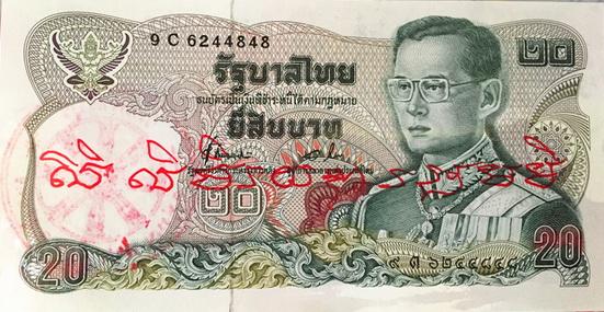 钱母具有生财、提财运,招正、横财的功能。