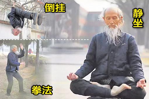 他,虽然70 多岁,但仍然活得像年轻人一样! 每一天,刘富中都会到公园里练功,更自创一套养生方法,以达到长寿的目的……