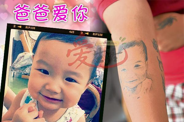 透过刺青,将对女儿的浓浓父爱,永恒地保留在手臂上……
