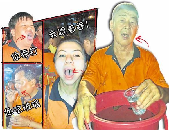 铁钉、吃玻璃是黄锦坤师父的看门绝技,要成为他徒弟者,每天也要学吞铁钉、吃玻璃。