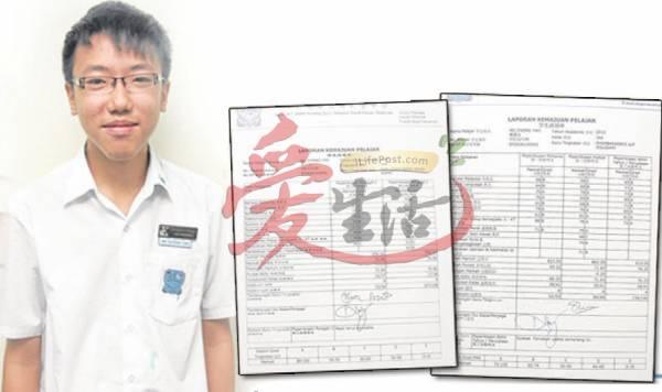 黄宗尧中一第一学期的历史成绩让他感到慌张,到了中三历史已升级为A级分数。