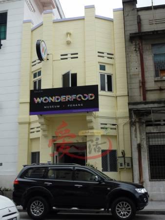 槟城的食物狂想馆不止是全马首间,甚至是全球第一间美食博物馆。