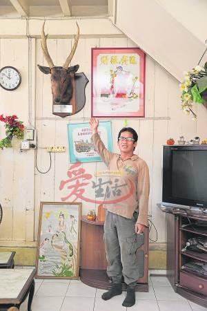 郑氏家族逾三十年前猎杀了一只壮如牛的鹿,并把鹿头制成标本挂在家中留念。