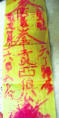 """""""贡椪""""伯公在十馀年前扶乩时,亲自写下自己的名字,即""""贡凸""""。"""