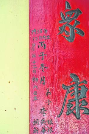 巫印种族所供奉的拿督公的建庙年份已无从考究,而华人拿督公庙里则有一幅旧牌匾刻着1935年,或许是当年善信所报效给庙的匾额,可作为考究。