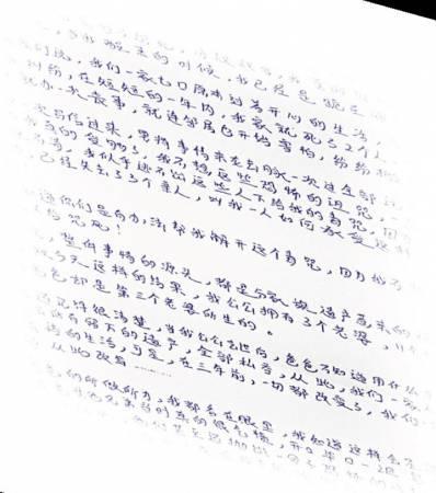 小玉来信申诉受到诅咒,可怜她家的办丧事办个不停。