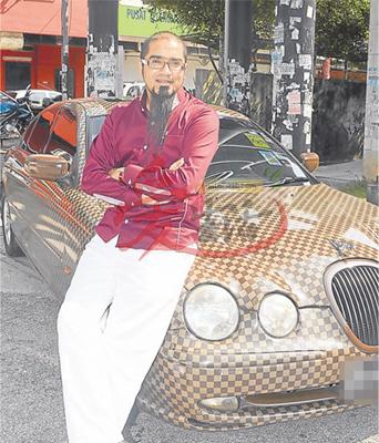 马哈帝表示,当初向银行贷款买奢华捷豹之时,其实并不容易。