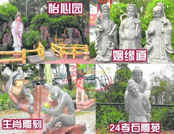 天后宫充满艺术气息,不论是宫殿内外,精致的雕像体现中华古典建筑艺术。