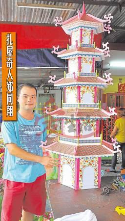 """郑同翔表示,不论你想提早开工还是夜晚赶工,只要""""兄弟""""不允许,他们就必须收工。"""