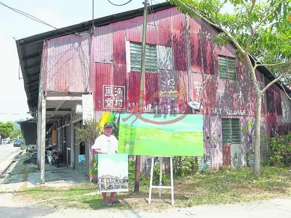 画家们在浮罗山背艺术村写生画画,寻找灵感……
