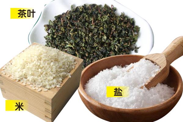 刘博士表示,可用盐、米、茶叶,浸泡在水里,然后再化两张消灾金,趁公司无人时洒在办公室里的每个角落,消除办公室里的霉气及驱除身边的小人。