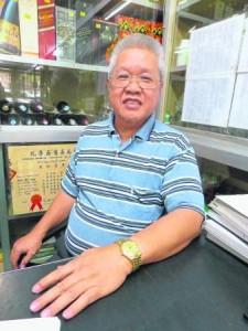 杨善尧医师表示,西洋参还能帮助减肥及养颜!