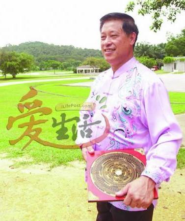 """吴道长解释说因祖坟风水不好而得怪病者,一般都被形容为""""无形病""""。"""