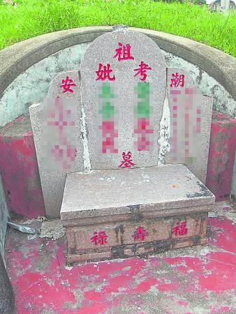 陈亚雅说,墓碑上的缝隙若出现凝固了的白色腊汁(红圈),显示其后代做得风生水起。