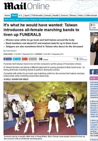 台湾云林辣妹送葬乐仪队,跃上英国《每日邮报》国际版面。