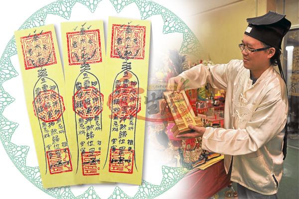 王忠文道长表示,把安祖先符贴在祖先牌后方,能让祖先的灵安稳,甚至增强先人能量,庇佑世世代代吉祥如意。