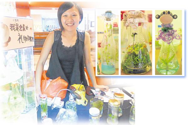 """每逢周末张钰莉都会将自制的""""吉祥植物""""摆在跳蚤市场卖。"""