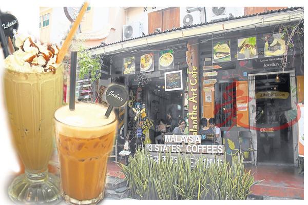 只要到位于马六甲的迦南地咖啡艺术馆,就能一次过喝完十三州的特有咖啡。