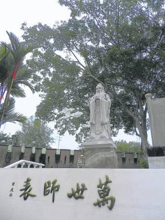 """先师孔子的圣像以及真训,也出现在""""圣城""""里警惕世人。"""