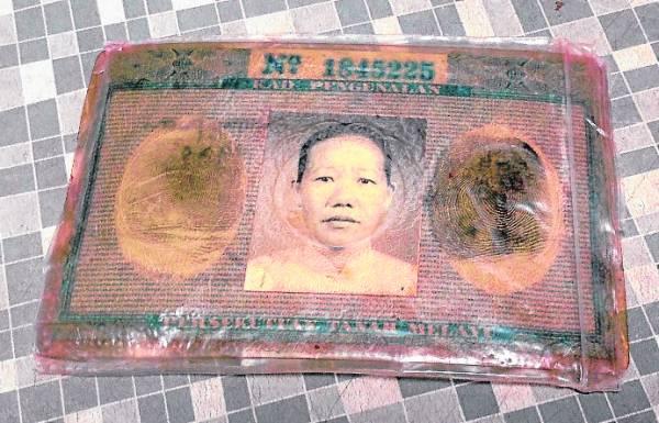 从中国飘洋过海到南洋来打拼的柳姐,在马来西亚领得的蓝色身份证。