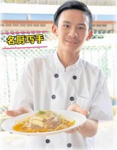 经过厨师张伟伦的巧手烹制,一道道鱼鳞菜色叫顾客赞不绝口。