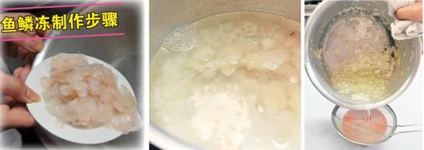 将洗净的鱼鳞沥去水, 倒入干净的锅里,加适量水,开锅后改用文火煮1 小时,煮好后的鱼鳞, 过滤放凉后,放冰箱冷藏2 小时以上,就可成鱼鳞冻。