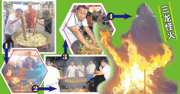 """泰国高僧龙普年毕生绝学""""独门浸油锅法术"""",以肉身浸在油镬当中,提炼能治病挡煞的神油。不仅如此,他还叫信徒一起把手放进滚油中,以驱除霉运……"""