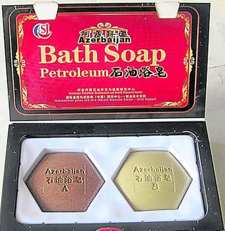 据闻阿塞拜疆石油浴皂对皮肤病有很好疗效后,一度造成供不应求!