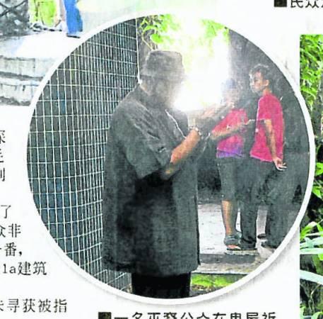 在失踪少年莫沙纳依查还未被寻获之前,大批民众前往助搜寻,其中一名巫裔公众在鬼屋祈祷,口中念念有词。