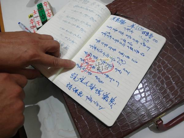 圻安在算命时,会在笔记本写下印度文、藏文、泰文、梵文、文言文等,而他之前从未学过这种文字。