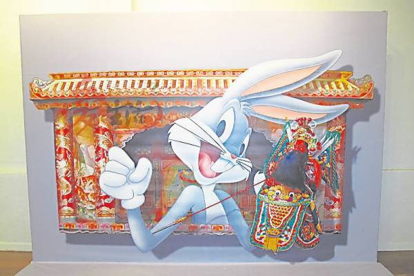 Bunny大闹关公