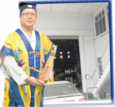 王忠文道教师说原本一路做到发的塑胶制造厂,因为布下五鬼运财局,9年后惨遭五鬼噬命祸事重重。