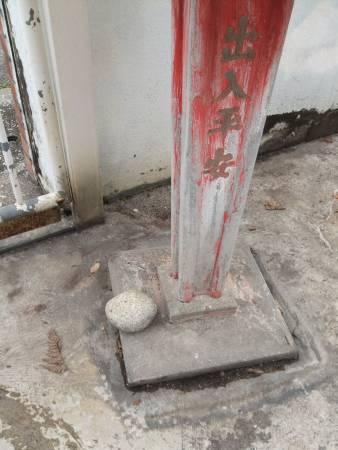 神龛阴象:神龛底下无端放置一颗鹅卵石,怪异乱搭。
