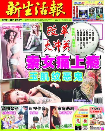 这几年来,有许多媒体访问Kinki,更多次成为封面女王。