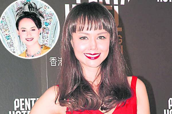 1997 年获得亚洲小姐亚军,后因冠军朱燕珍隐瞒已婚,被取消资格,而升任为冠军。当时容光焕发,艳光四射。
