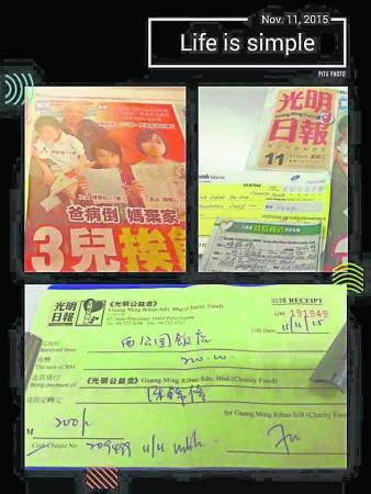 陈傅海将卖书的一部分利润,运用在慈善捐款和帮助有需要的人。