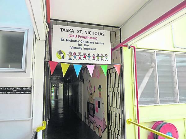 圣尼古拉盲人之家是视障和多重障碍儿童的托儿所,在这里他们可以得到很好的照顾和教育。