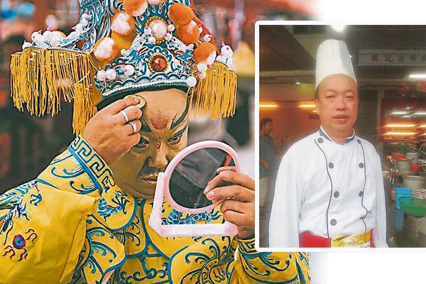 林保宪从一个平凡的厨师摇身一变成为广受欢迎的财神爷,他还笑说眉眼是妆容中最难画的。