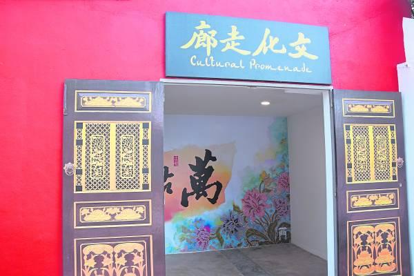 《文化走廊》里有记载马六甲历史相关的壁画,在里面走一趟,对马六甲历史有着深一层认识。