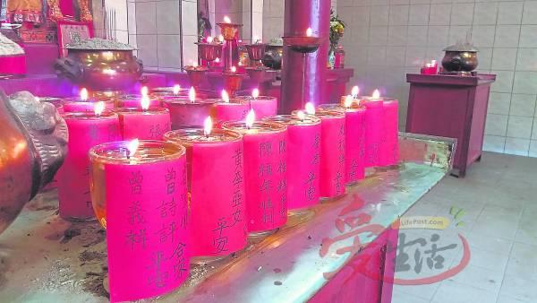 点灯保佑-善信点平安灯,获得仙师爷保佑。