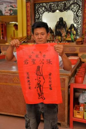 青龙宫里的腰符和大符是许多善信争着要的抢手货。