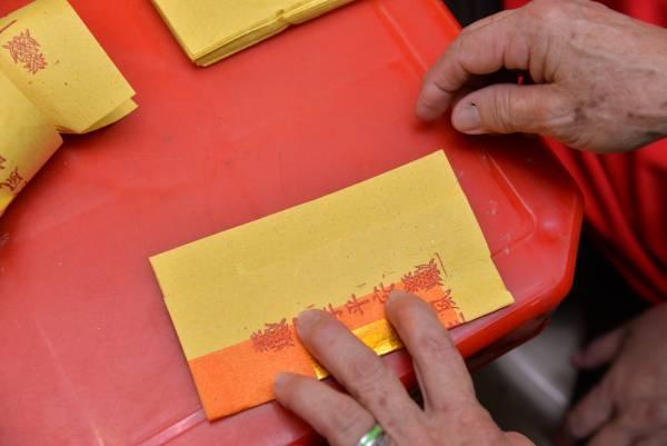 1.金纸2张,将之叠在一起,然后上下对折。