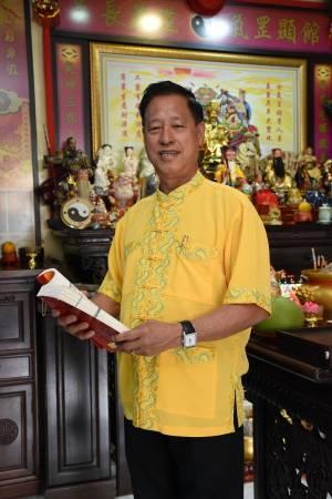 吴佰霖道长表示,奖状、毕业照等可以挂在东北位的墙壁上,有利提升文昌运。